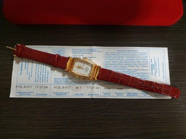 Новые позолоченные мужские часы