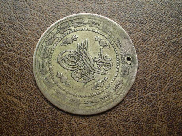 Серебро Османская империя 6 курушей 1834-го года