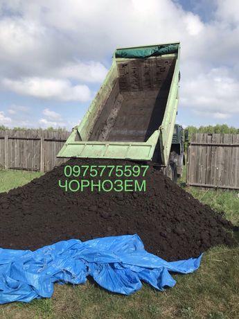 Чорнозем Чернозём Земля Грунт торф торфосмесь Удобрения подсыпка