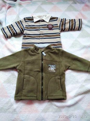 Polarek bluza polo ocieplana chłopczyk r. 62-68