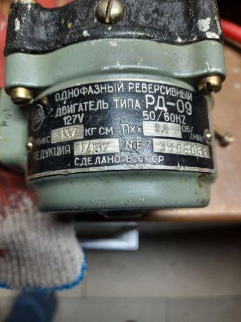 Silnik zmiany prędkości i posuwu do wiertarki 2M55 i  2H55 RD-09