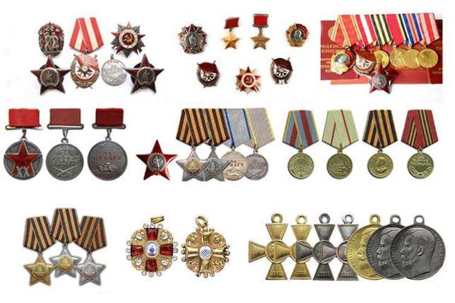Оценка антиквариата (часы , награды , значки , другие старинные вещи )