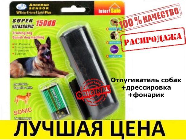 Отпугиватель ультраЗвуковой от собак aokeman ad100 фонарик дрессировка