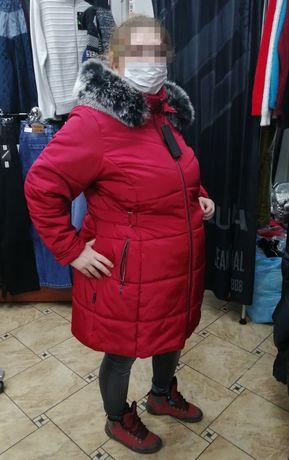 44, 46 do 48. Ciążowa kurtka - płaszcz z regulacją na ciążowy brzuch.