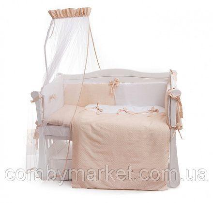 Детская постель бортики в кроватку с балдахином бежевый 8в1 новая
