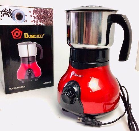 Чаша 250г. Кофемолка измельчитель блендер для кофе зерен круп орехов