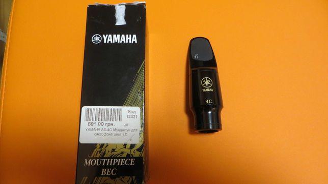 Мундштук для саксофона Yamaha