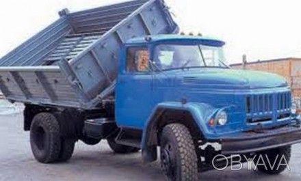 Доставка песок,шлак,щебень,отсев,вывоз мусора.