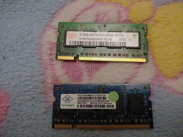 Память ноутбук DDR2 2*512