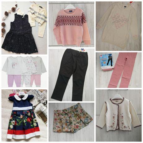 Термо колготы пижама тёплая кофта штаны платье George комплект Mayoral