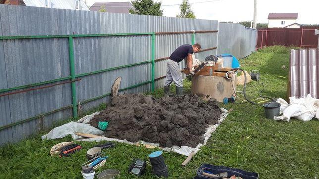 Чистка сливных ям, очистка выгребных ям, ремонт сливных ям, илосос