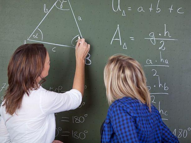 Репетитор з математики, додаткові заняття