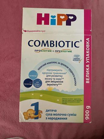 Продам дитячу суміш Hipp Combiotic 1