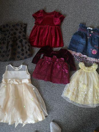 Ubranka dla dziewczynki 0-3