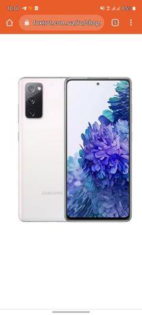 Samsung s20 fe white