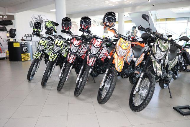 Мотоцикл ендуро (эндуро) 200-250. Гарантія від виробника