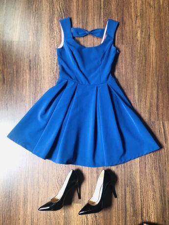 Продається сукня Kira Plastinina
