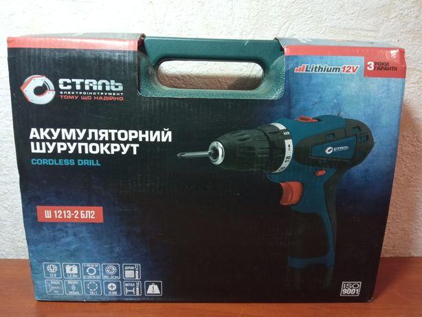 Акумуляторний шурупокрут Сталь Ш 1213-2 БЛ2