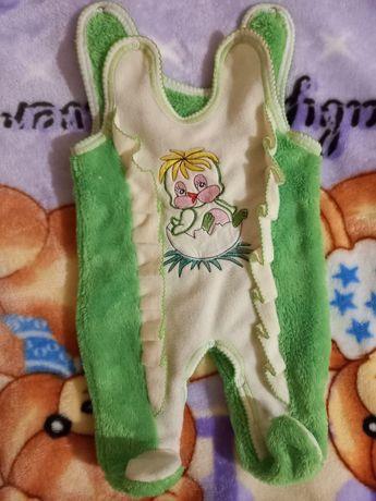 Детский костюм травка