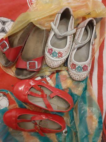 Туфли бесплатно 28 размер
