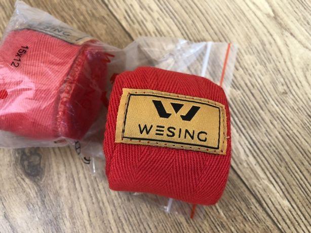 Taśmy / Owijki / Bandaże bokserskie firmy Wesing
