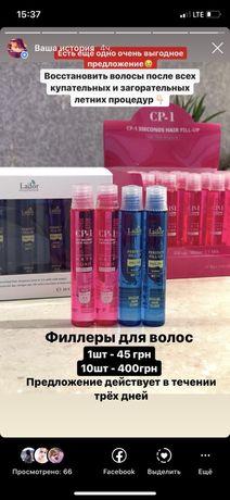 Филлеры для волос в ампулах от La'dor Корея
