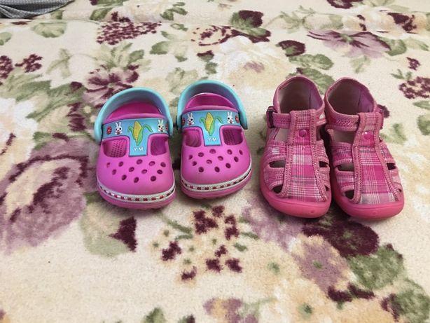 Обувь для девочки 20, 21, 22