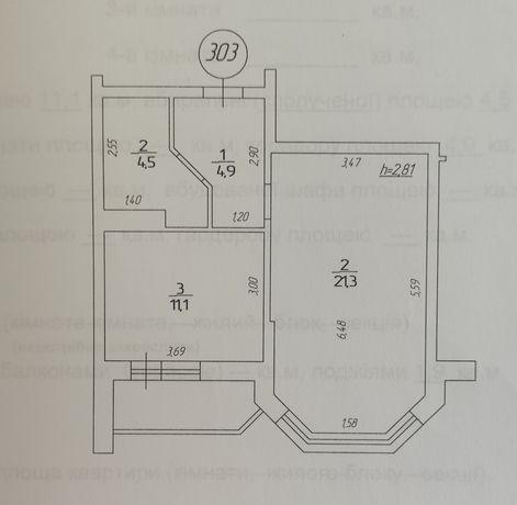 Продам 1-к квартиру ЖК Атлант-2. Коцюбинское