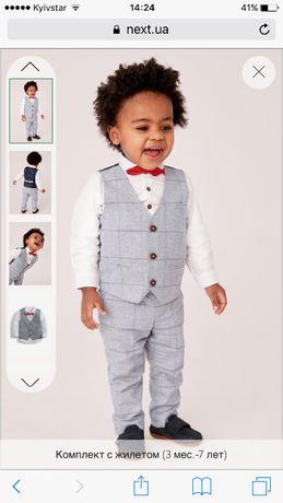 Стильний костюм на хлопчика