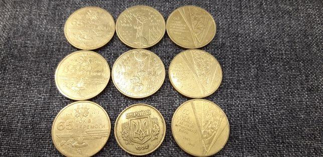 Монеты и банкноты Украины