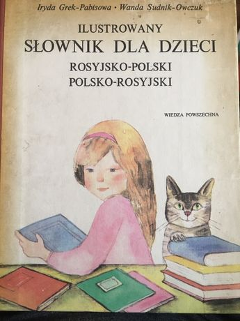 Ilustrowany słownik dla dzieci rosyjsko-polski polsko-rosyjski
