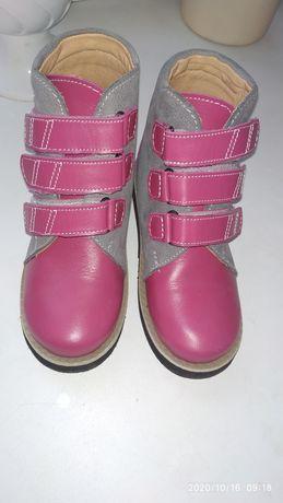 Ортопедичне шкіряне взуття,стєльки.Розміри 29-35