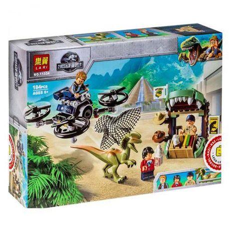 Конструктор Мир динозавров 184 деталей Lari 11334