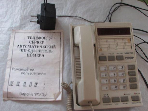 Телефон настольный с определителем