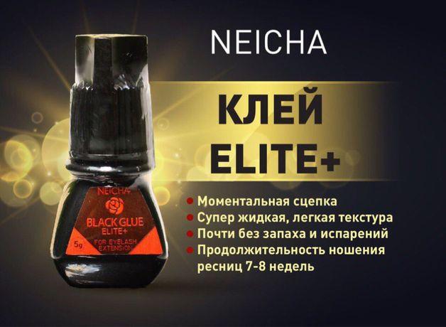 Клей для наращивания ресниц Нейша, Neicha, Мастер, Роман, Элит, Элит+