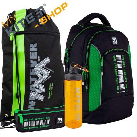 Школьный набор 4в1 КАЙТ KITE Рюкзак сумка пенал для мальчика 130-145см