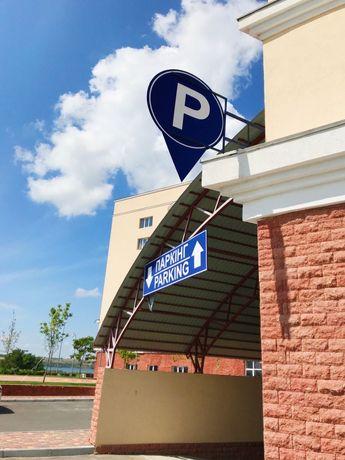 Сдам парковочное место в ЖК Ривьера