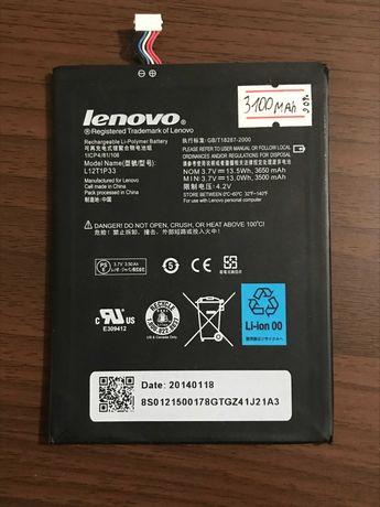 Акумулятор/Батарея L12T1P33 Lenovo A1000/A3000/A5000/A3300 Оригінал
