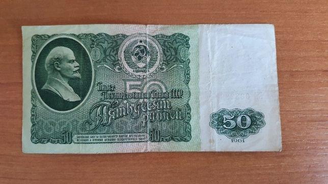 Ruble ZSRR (z Leninem) kilka banknotów