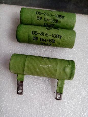 Резистор проволочный 10 ватт 39 ом