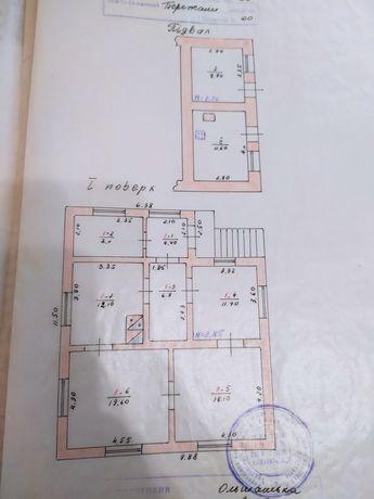 Продається будинок по вул. Ковпака 26