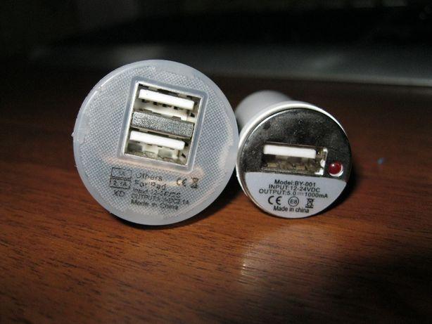 Зарядное USB устройство для телефонов, планшетов и т.д.