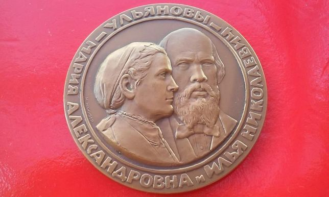 """Nigdzie Nie Spotykany Sygnowany Medalion """" Rodzina Uljanowych """""""