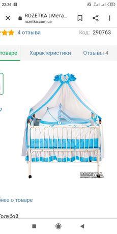 Детская металлическая кроватка Geoby с откидным бортиком