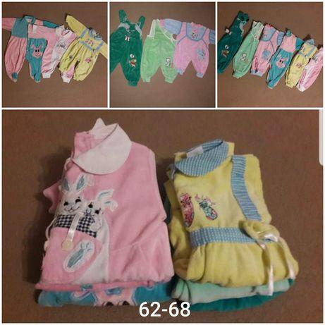 Ubranka dla dziewczynki 62-70