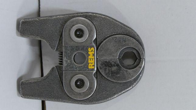 Cegi zaciskowe REMS MINI press prasa szczeki roller M22,M15,M12