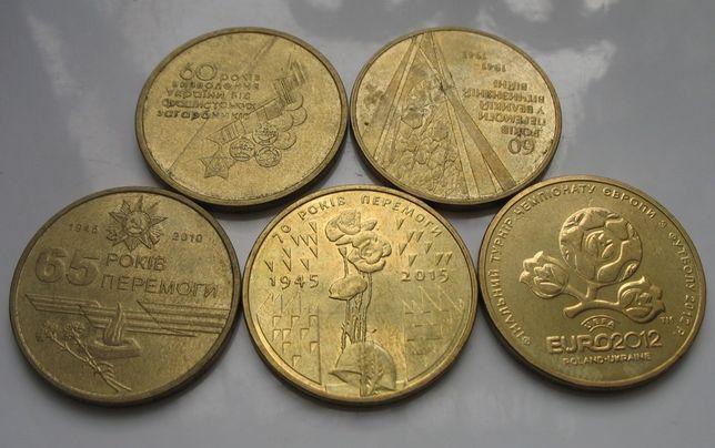 Ювілейні монети номіналом 1 гривня 5 штук євро 2012