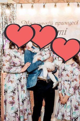 Family look/фемили лук на первый день рождение/1 годик