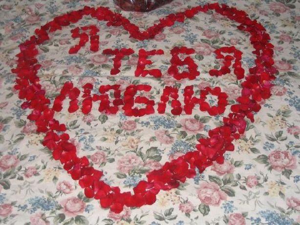 Подарок для Любимых (Лепестки роз, искусственные)