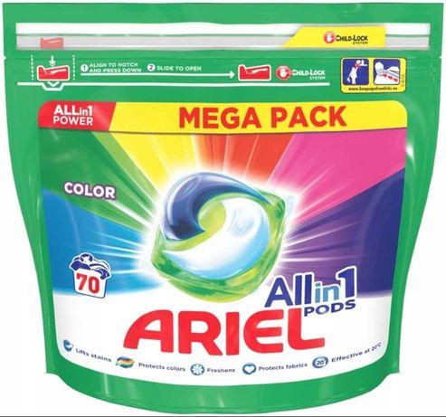 Kapsułki do prania Ariel 70szt